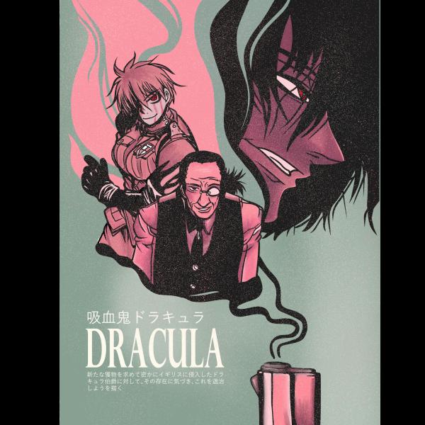 Lootgear - Sakura Worlds: Team Dracula T-Shirt